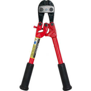 "H.K. Porter Industrial Bolt Cutters, 14"", Center Cut"