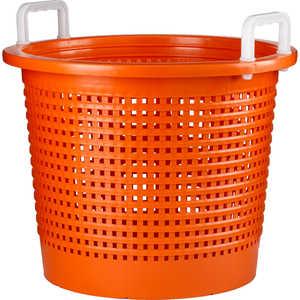 WaterMark Mesh Basket