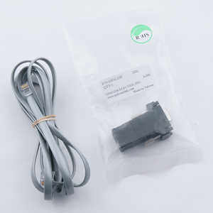 Nitestar DMI RS-232 Download Cable